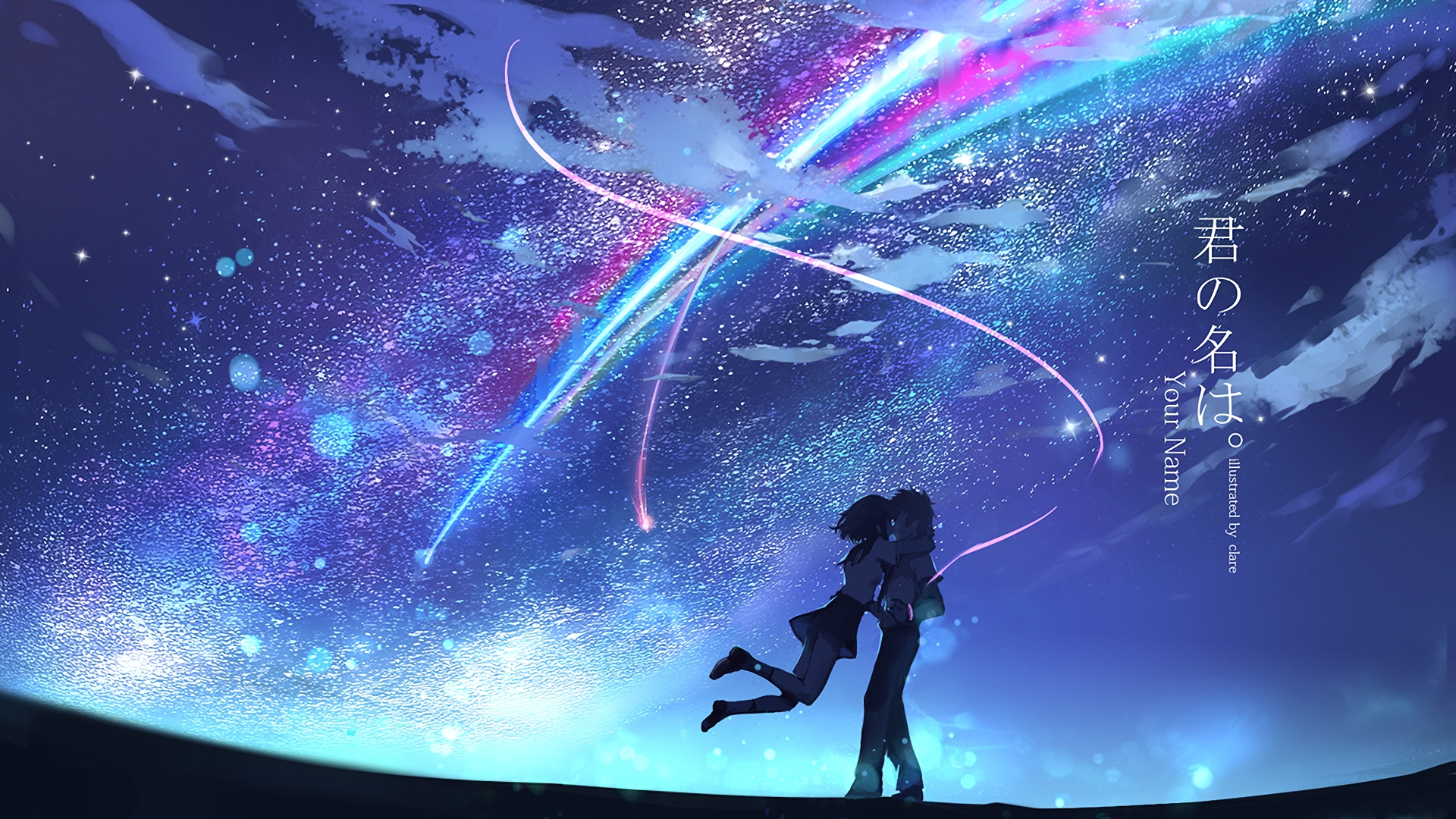 1244 your name. hd wallpapers   background images - wallpaper abyss