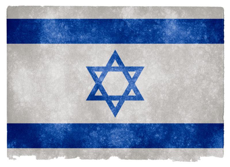 10 Best Israeli Flag Wallpaper FULL HD 1920×1080 For PC Background 2021 free download 1800x1303px israel flag wallpaper wallpapersafari 800x579