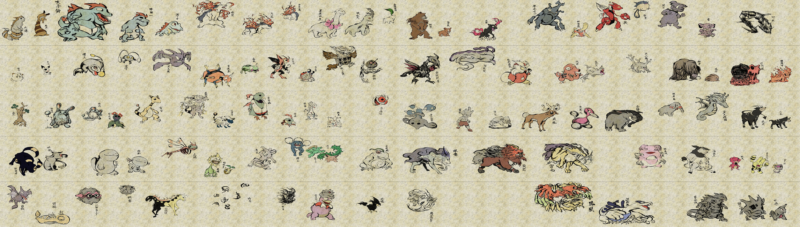 10 Top Pokemon Dual Screen Wallpaper FULL HD 1920×1080 For PC Background 2018 free download 18038 pokemon dual screen wallpaper 800x227