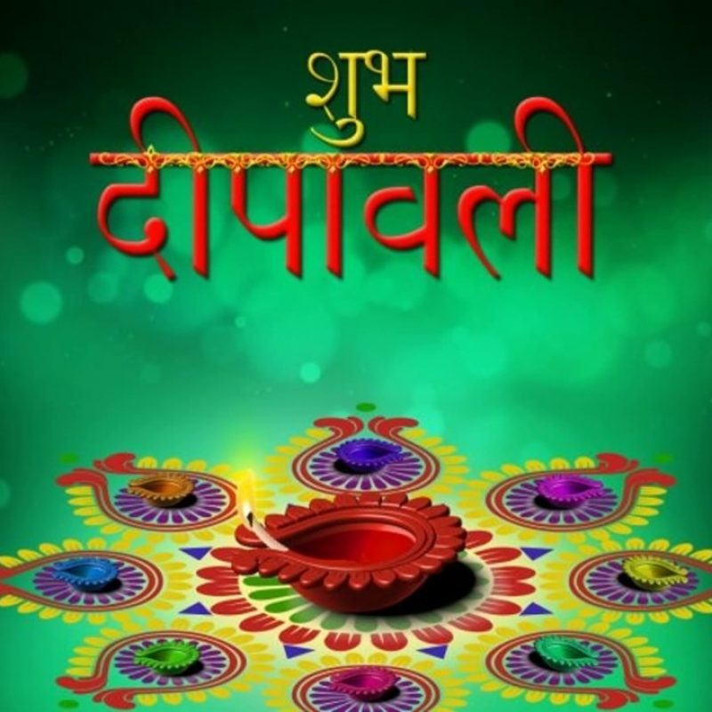 10 Most Popular Happy Diwali Wallpaper Hd FULL HD 1920×1080 For PC Background 2021 free download 2017 full hd happy deepavali wallpapers free downloadhappy diwali 800x800