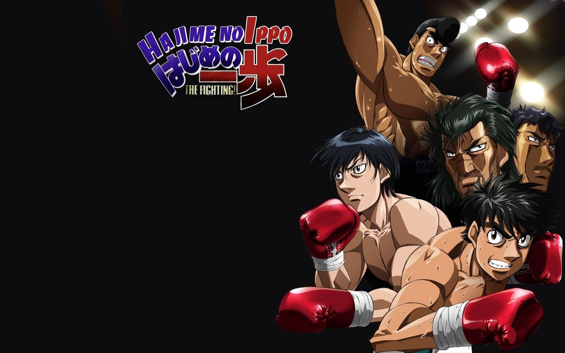 7 hajime no ippo hd wallpapers | background images - wallpaper abyss