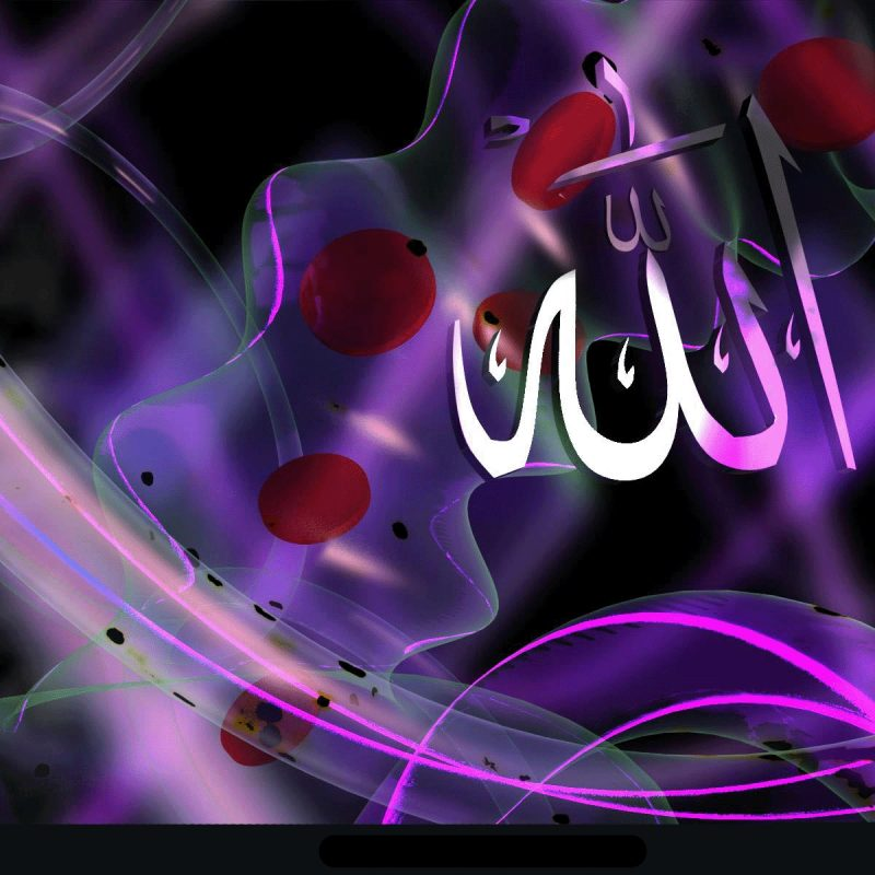 10 Most Popular Beautiful Allah Muhammad Wallpaper FULL HD 1920x1080 For PC Desktop DOWNLOAD