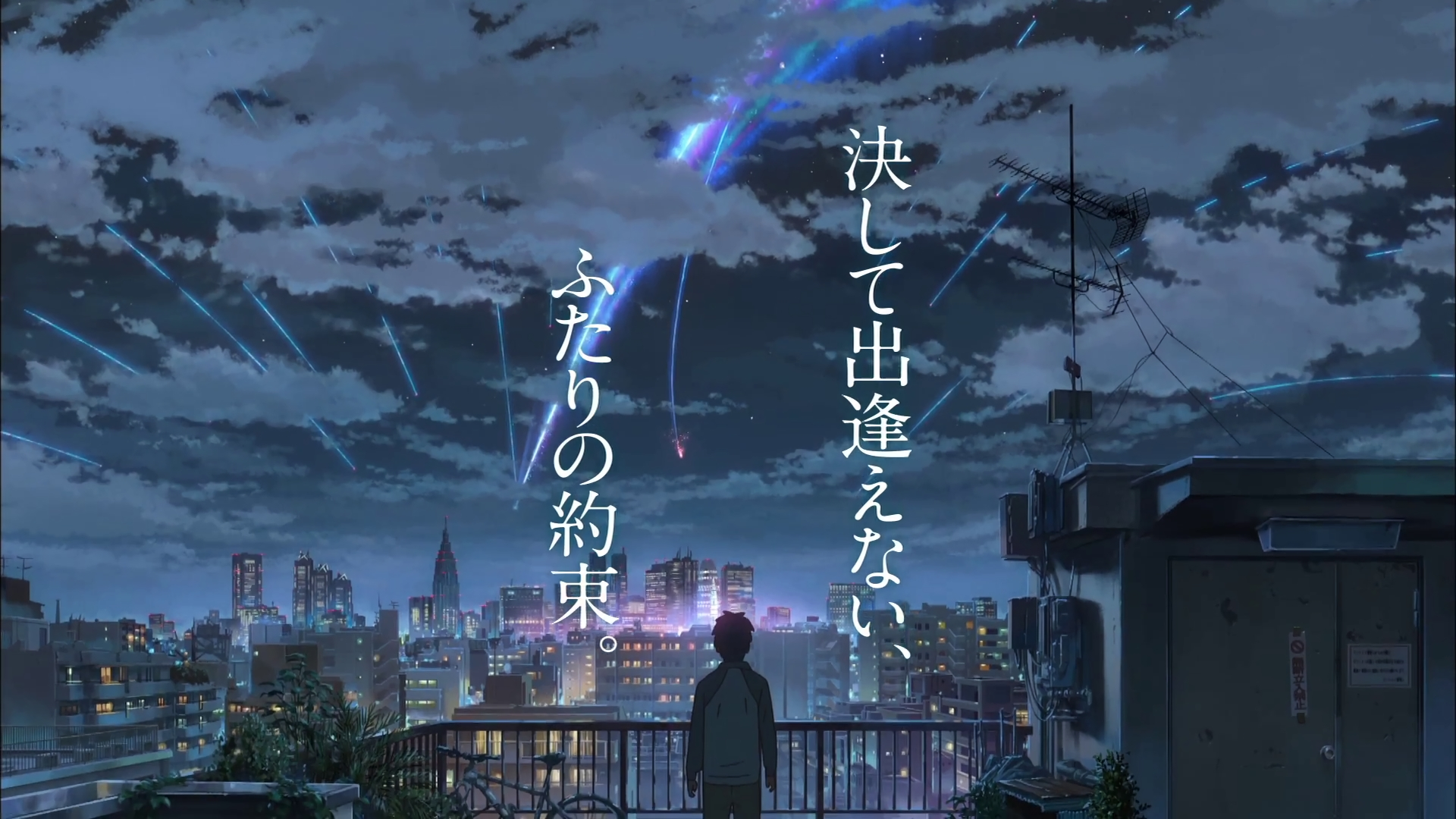 anime - your name. kimi no na wa. taki tachibana wallpaper | 君の名