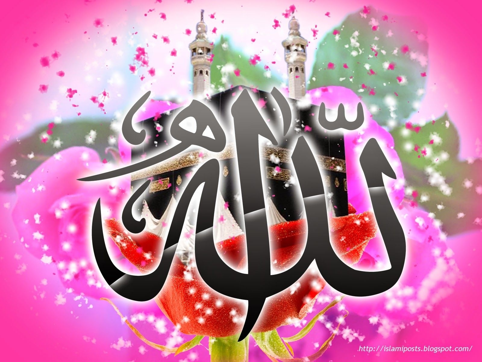 beautiful allah names desktop wall   islami posts   beautiful