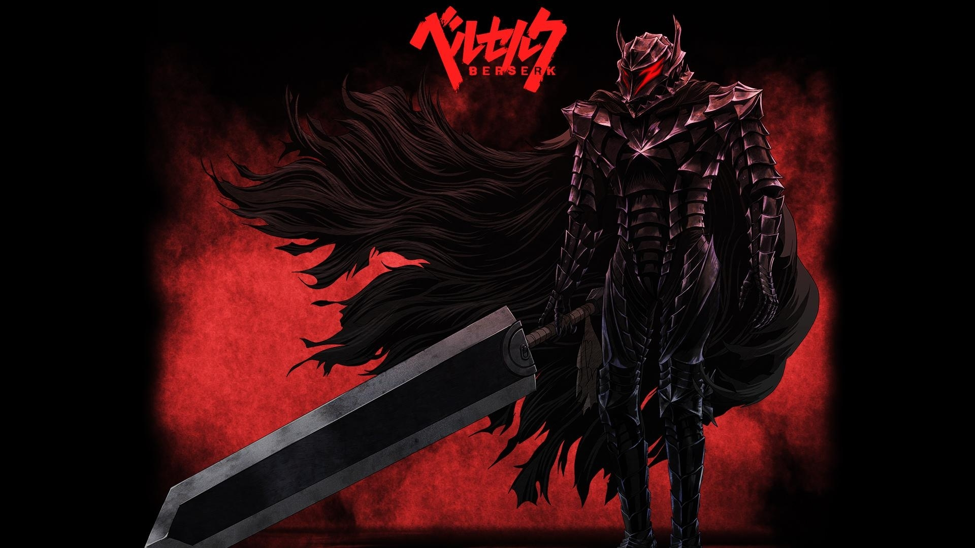 berserk 2017 berserker armor wallpaper 1920x1080 (fixed link) : berserk