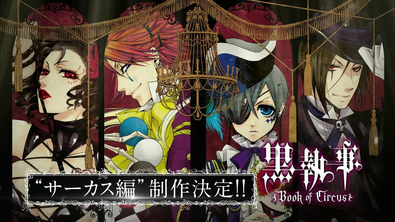 black butler: book of circus wallpapers - wallpaper cave