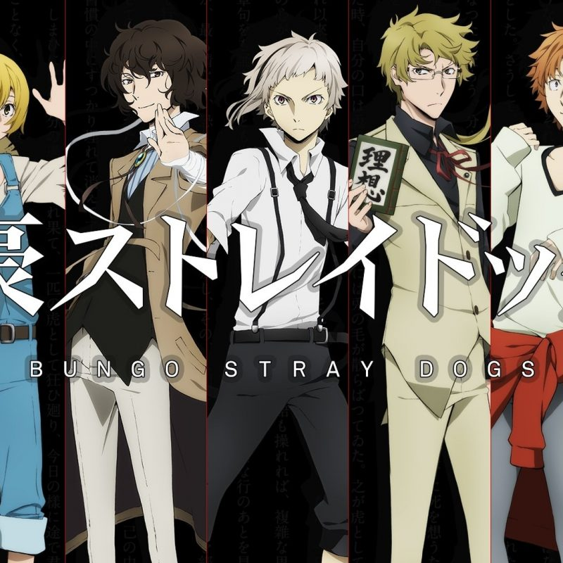 10 Latest Bungo Stray Dogs Wallpaper FULL HD 1920×1080 For PC Background 2018 free download bungou stray dogs full hd fond decran and arriere plan 1920x1080 800x800
