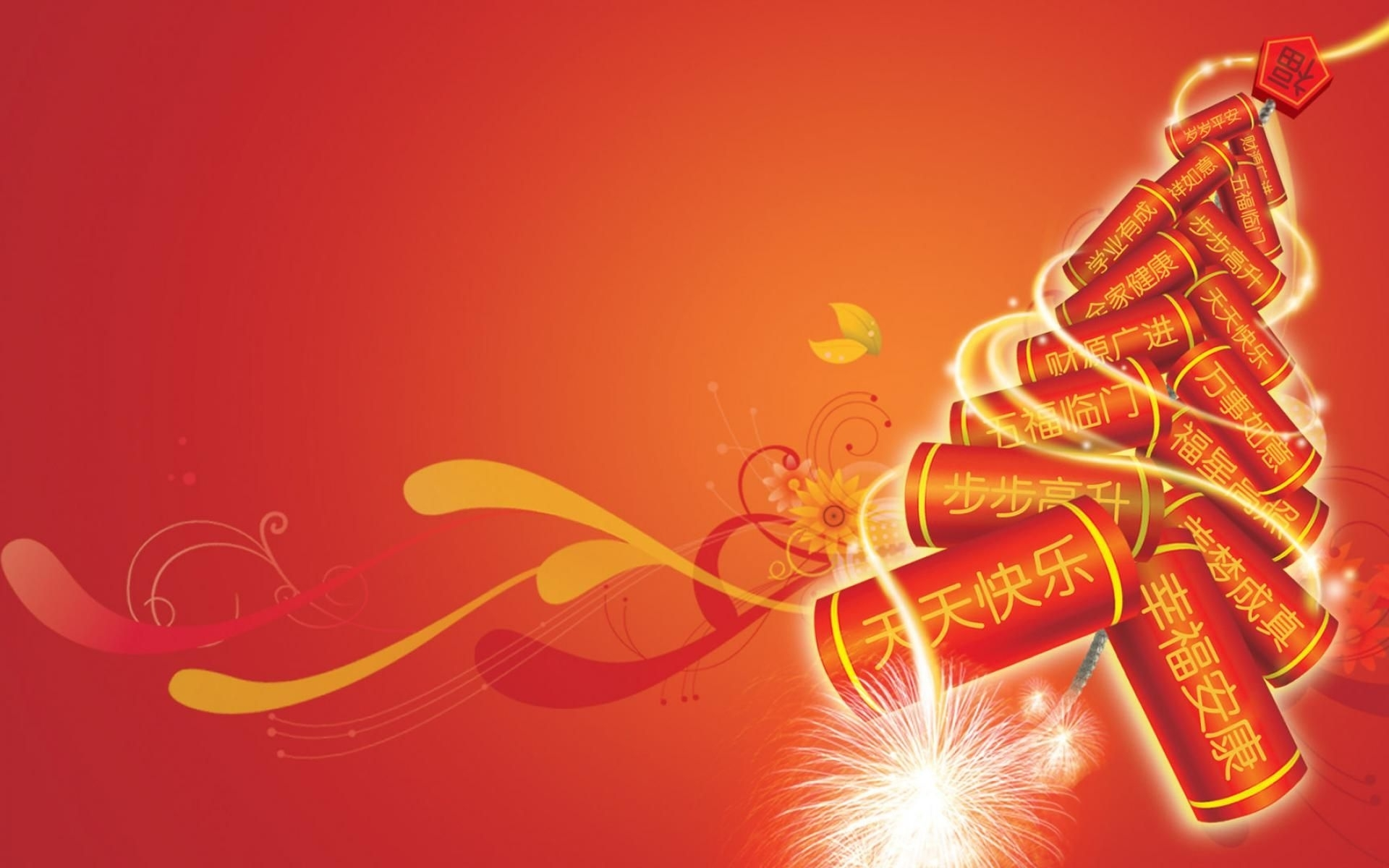 chinese new year backgrounds - wallpaper, high definition, high