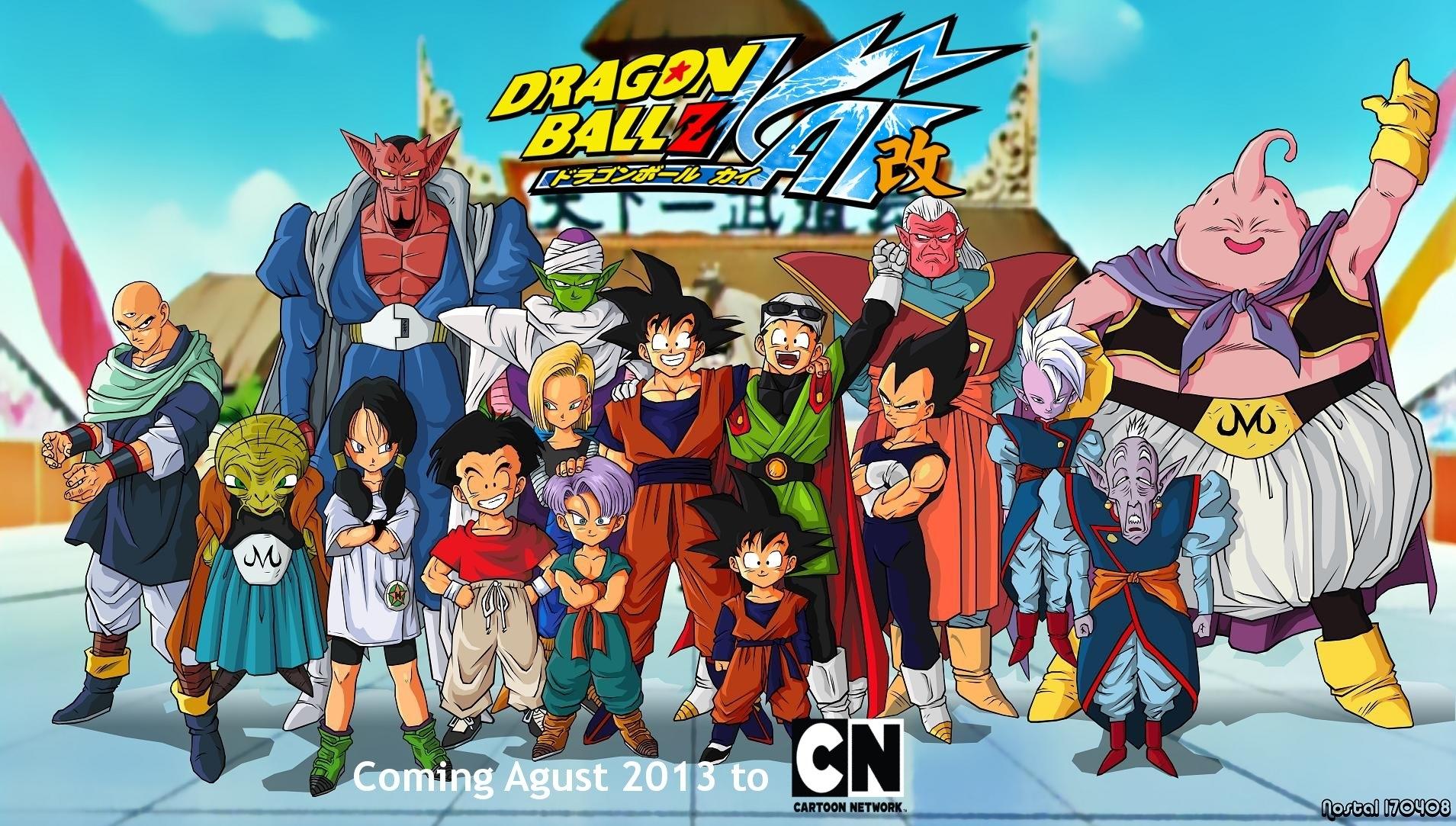 dragon ball z: l'arc buu a droit à sa version kaï   daily mars