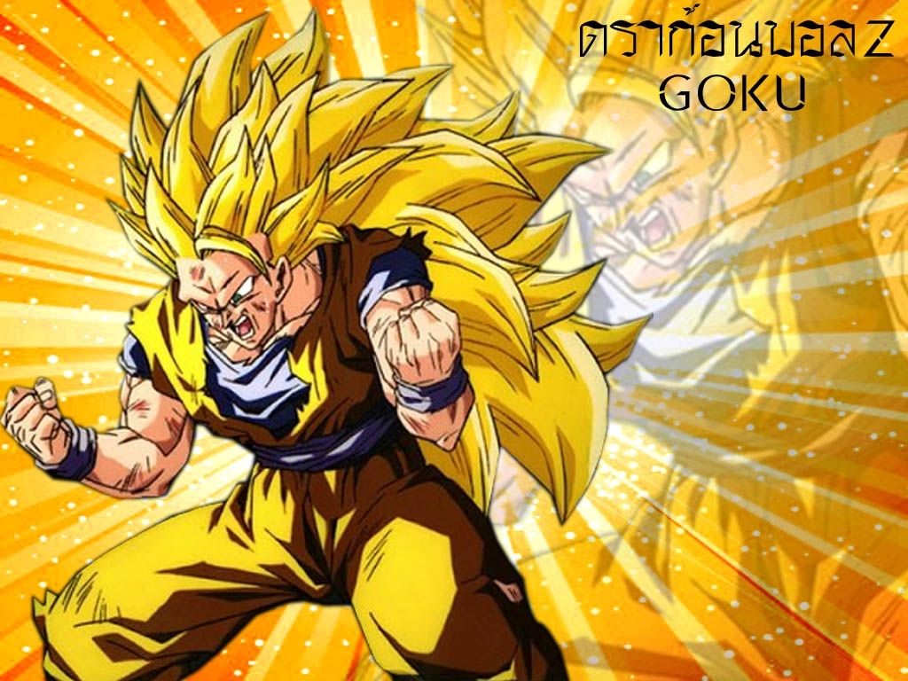 dragon ball z wallpaper download