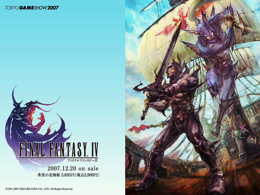 final fantasy images final fantasy iv wallpapers hd wallpaper and