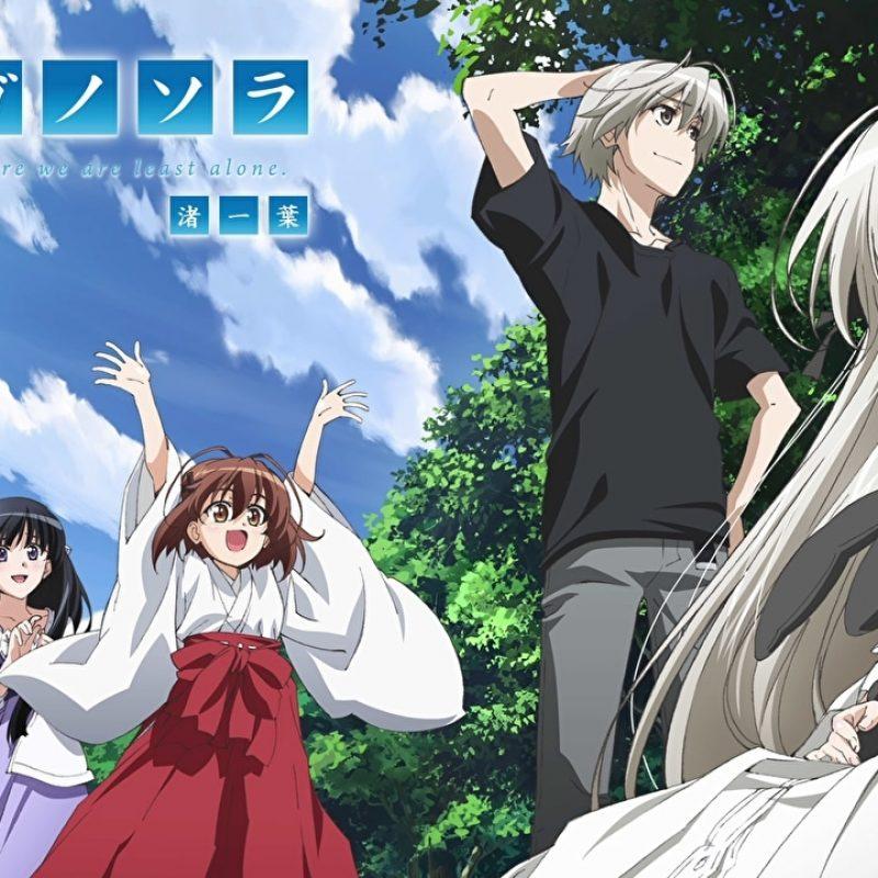 10 New Yosuga No Sora Wallpaper FULL HD 1920×1080 For PC Background 2021 free download fonds decran yosuga no sora anime telecharger photo 800x800