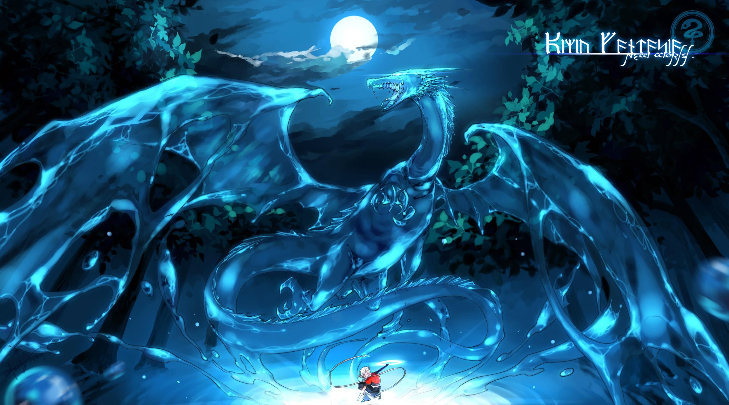 free download blue eyes white dragon wallpapers | pixelstalk