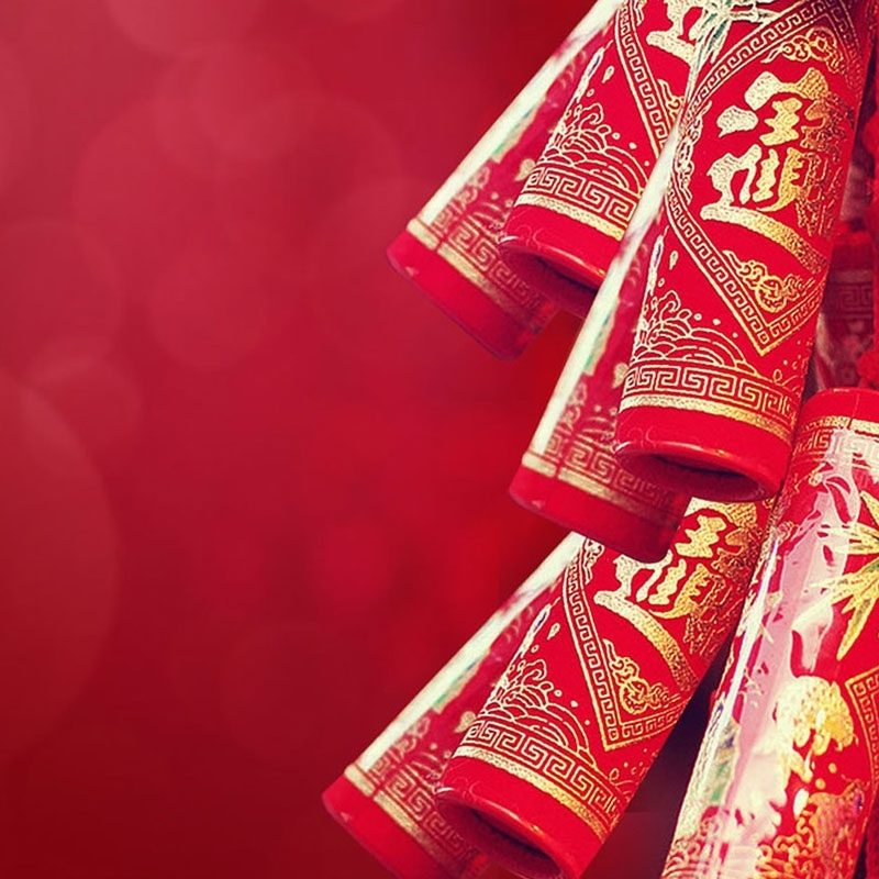 10 Latest Chinese New Years Wallpaper FULL HD 1920×1080 For PC Desktop 2021 free download happy chinese new year 2015 wallpaper wallpaper wallpaperlepi 800x800