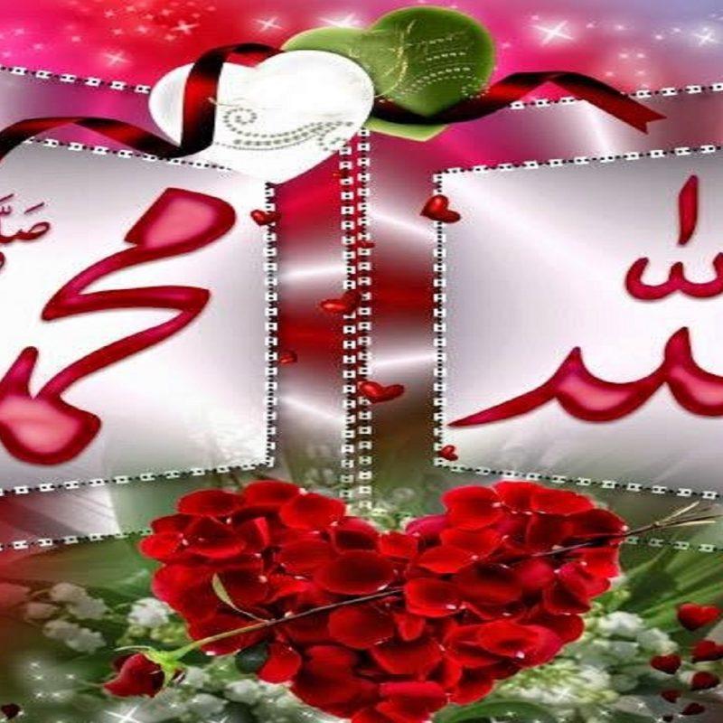 Download 8300 Koleksi Wallpaper Download Allah Muhammad HD Terbaik
