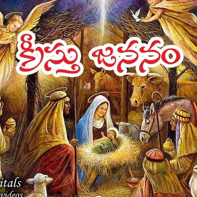 10 New Pictures Of Jesus Birth FULL HD 1920×1080 For PC Background 2021 free download jesus birth story in telugu youtube 800x800
