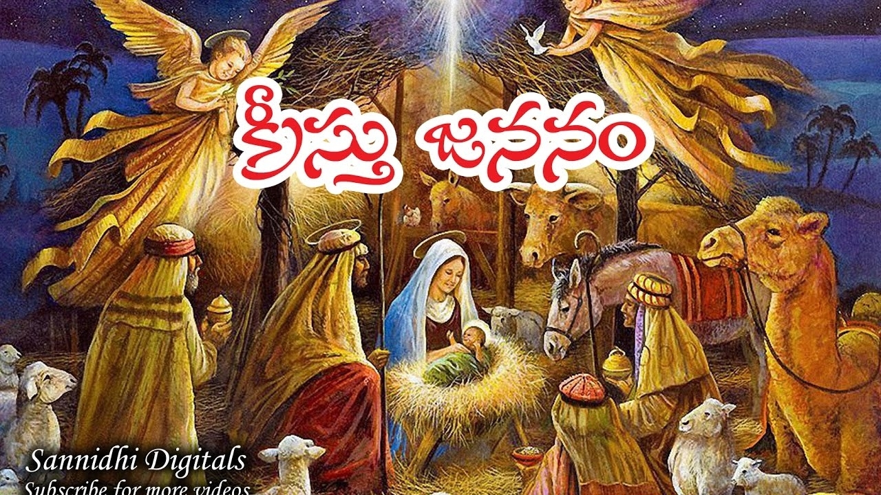 jesus birth story in telugu - youtube