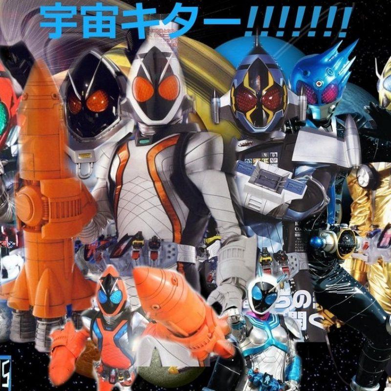 10 Best Kamen Rider Fourze Wallpaper FULL HD 1080p For PC Background 2021 free download kamen rider fourze cosmic kizunaooo19415 on deviantart 800x800