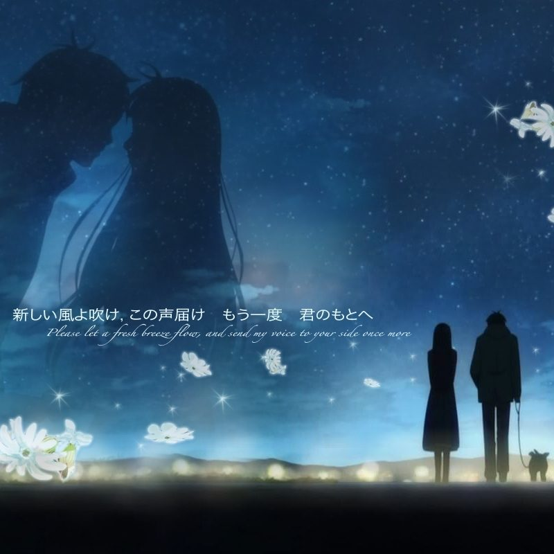 10 Most Popular Kimi Ni Todoke Wallpaper FULL HD 1920×1080 For PC Desktop 2018 free download kimi ni todoke from me to you wallpaper zerochan anime image board 800x800