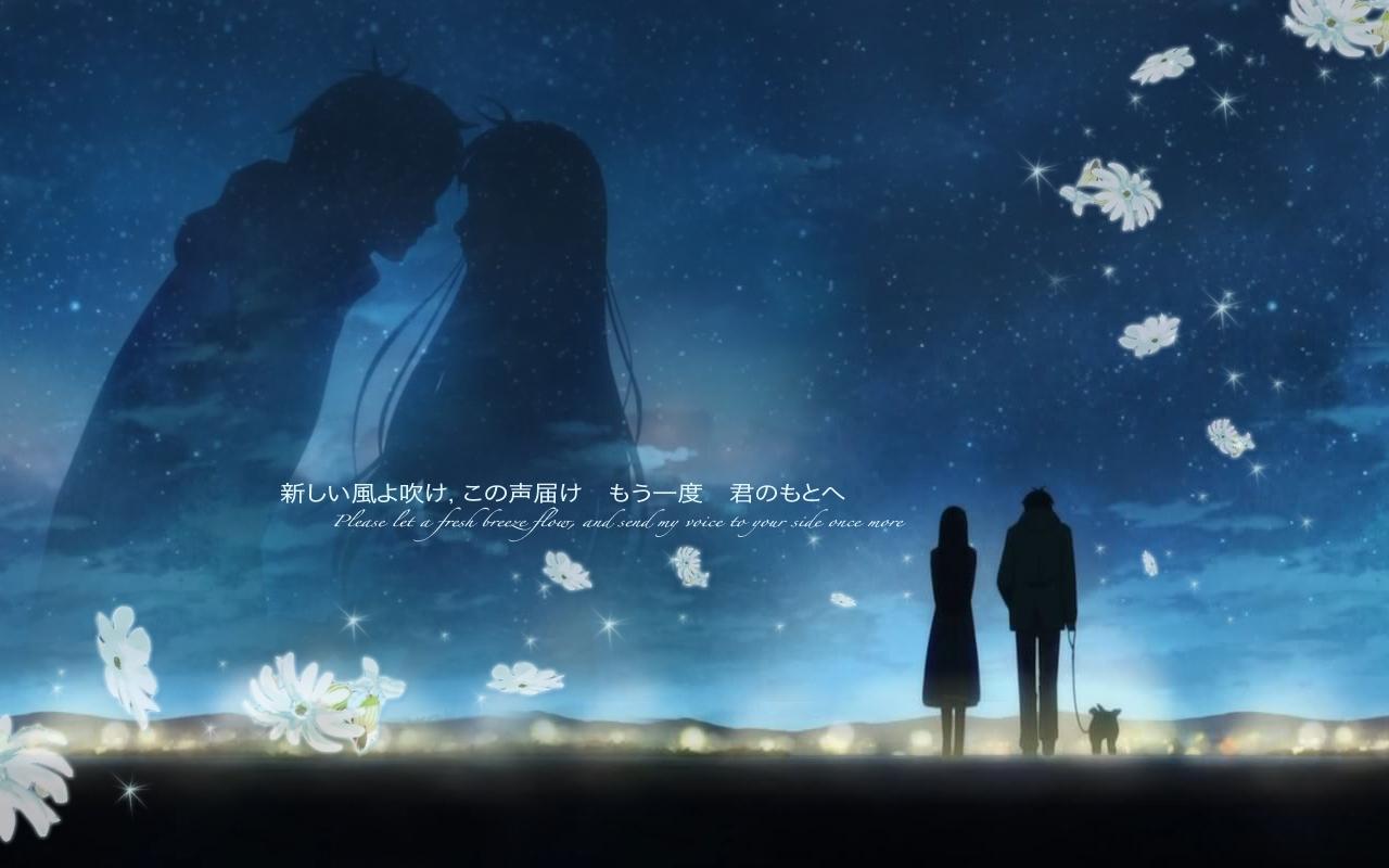 kimi ni todoke (from me to you), wallpaper - zerochan anime image board
