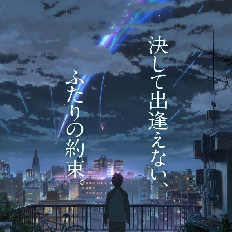 10 New Kimi No Na Wa 4K Wallpaper FULL HD 1920×1080 For PC Desktop 2018 free download kimi no na wa wallpaper 1920x1080 4k a pinterest 800x800