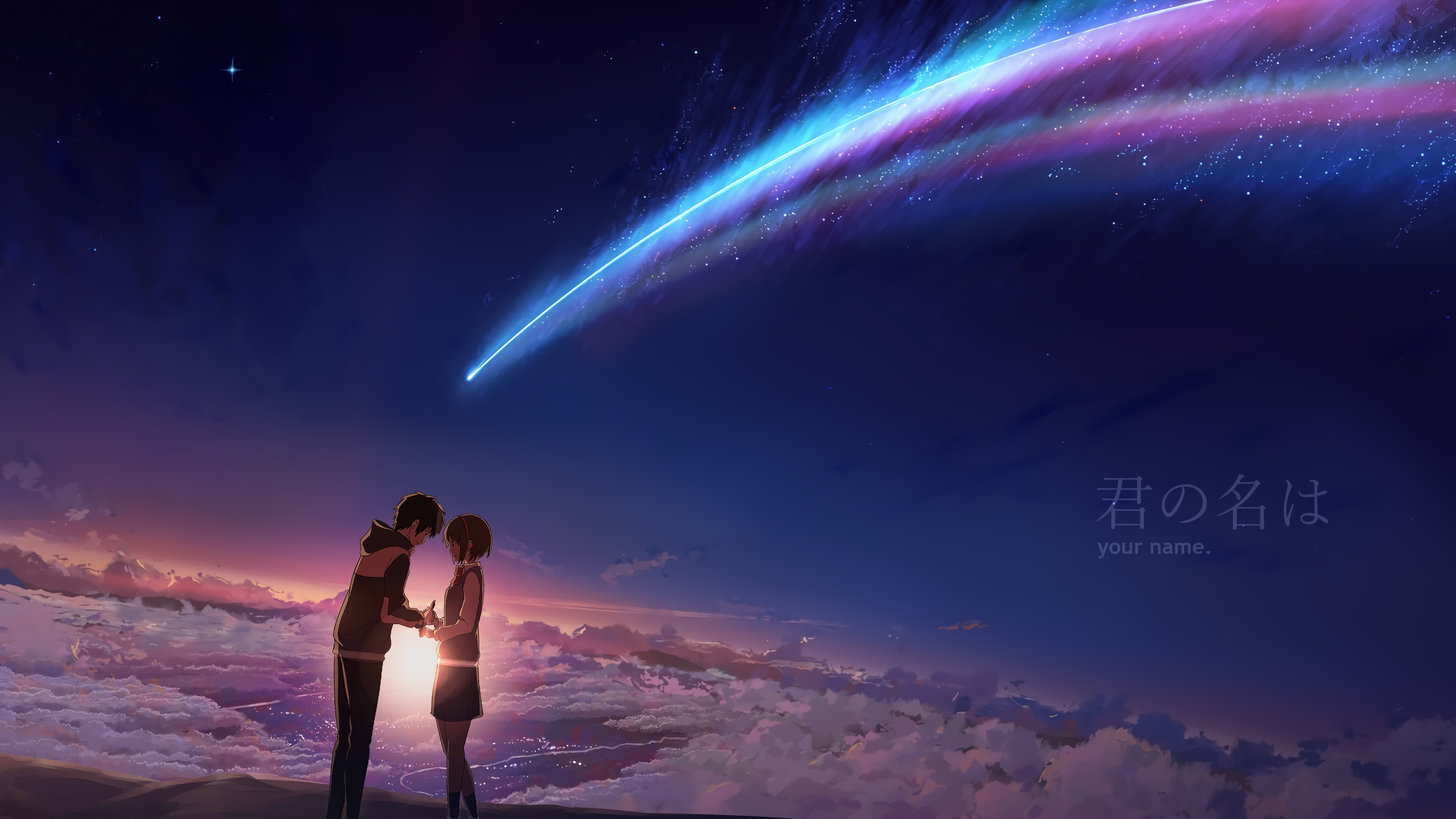 kimi no na wa. (your name.) hd wallpaper #2178969 - zerochan anime