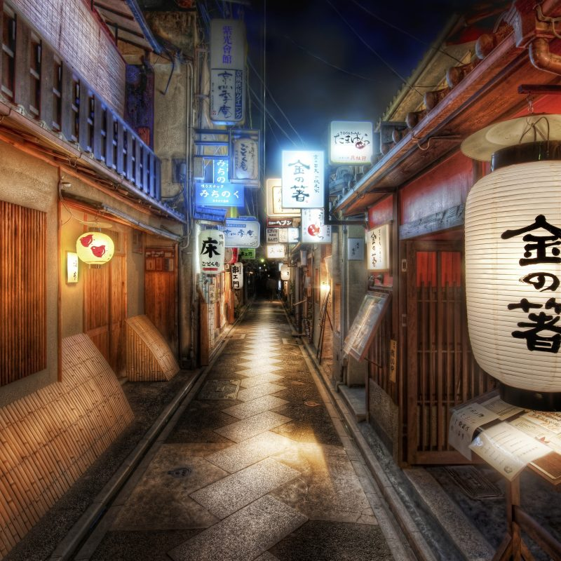 10 Most Popular Japan Desktop Wallpaper Hd FULL HD 1920×1080 For PC Background 2021 free download kyoto japan e29da4 4k hd desktop wallpaper for 4k ultra hd tv e280a2 tablet 800x800