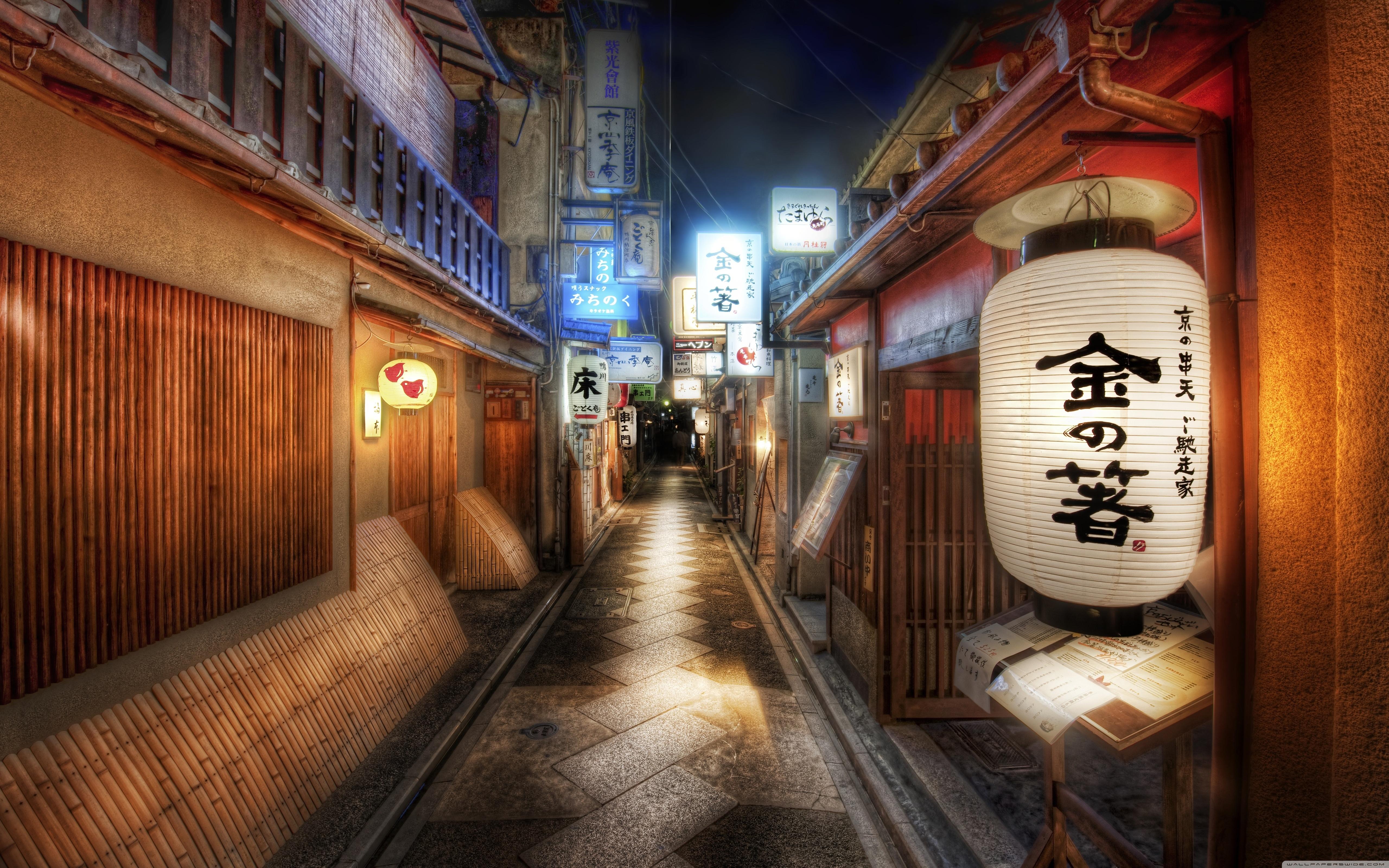 kyoto, japan ❤ 4k hd desktop wallpaper for 4k ultra hd tv • tablet