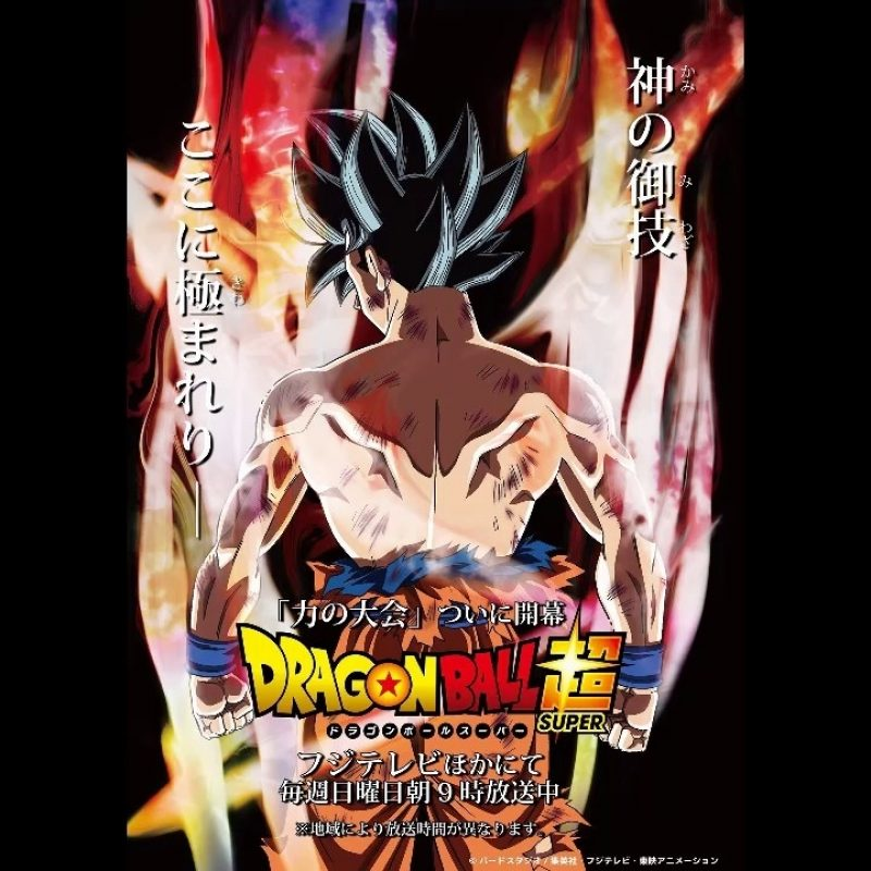 10 Top Limit Breaker Goku Poster FULL HD 1080p For PC Desktop 2018 free download limit break x goku offfical new poster youtube 800x800