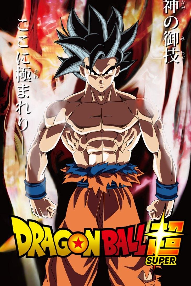 limit breaker goku poster cover [front]hortinus on deviantart