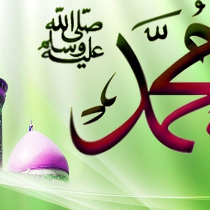 10 Most Popular Most Beautiful Allah Muhammad Wallpaper FULL HD 1920×1080 For PC Desktop 2018 free download most beautiful allah muhammad hd wallpapers hd wallpaper 800x800