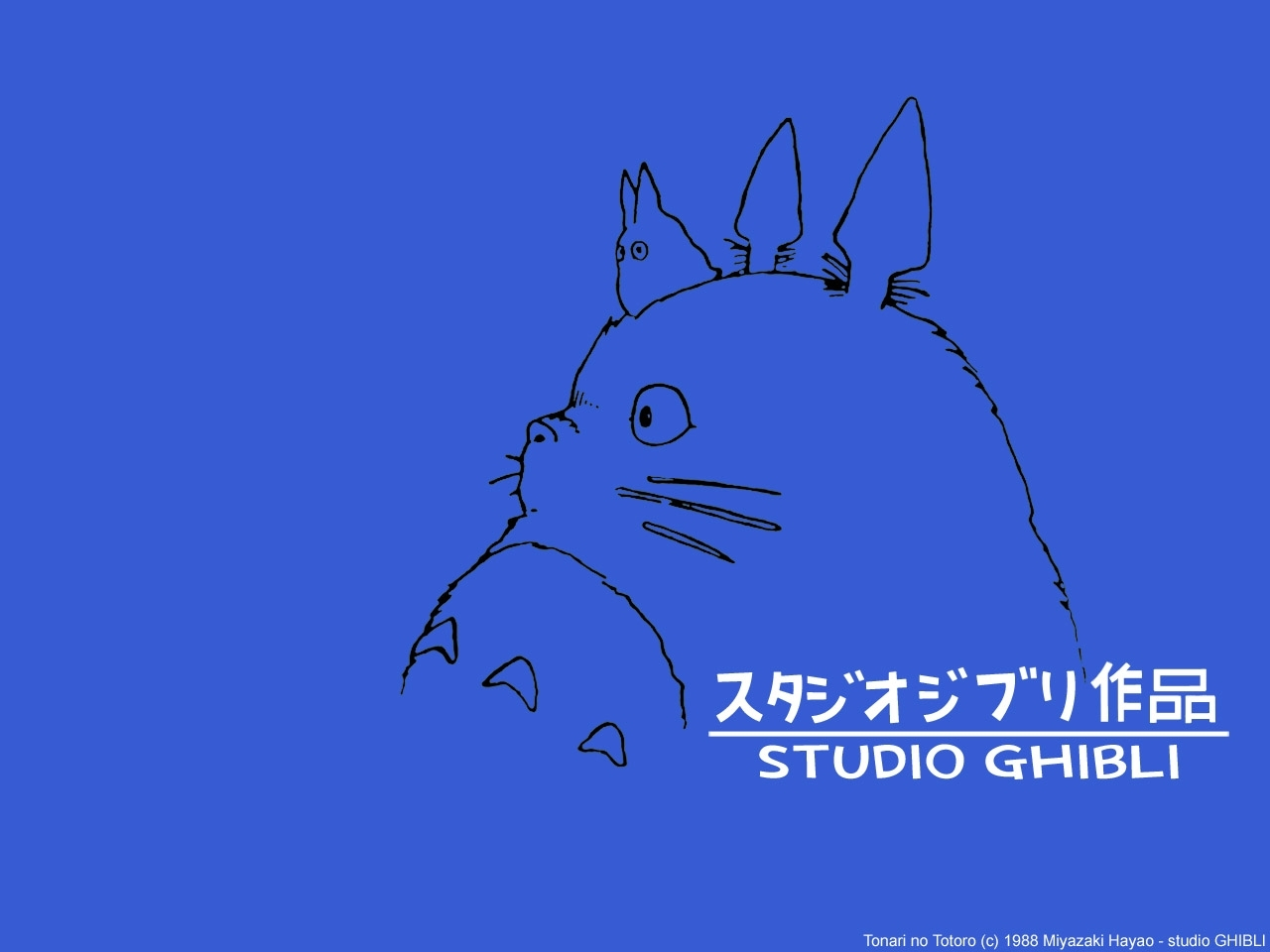 my neighbor totoro - wallpaper and scan gallery - minitokyo
