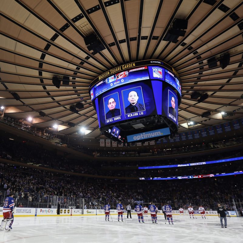 10 Most Popular Madison Square Garden Wallpaper FULL HD 1080p For PC Desktop 2018 free download new york rangers wallpapers free download pixelstalk 800x800