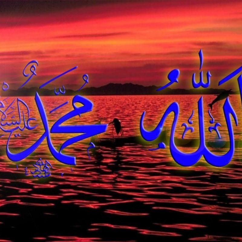 10 Most Popular Most Beautiful Allah Muhammad Wallpaper Full Hd 1920