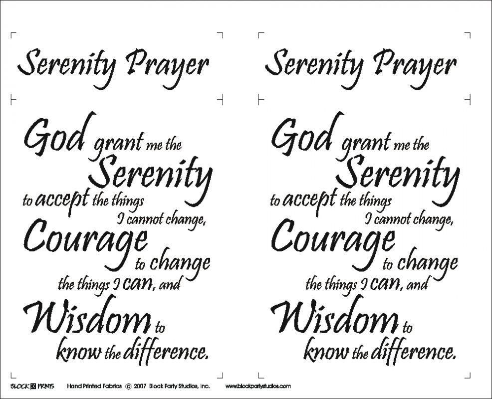 serenity prayer fabric panelblock party studios (645bw)