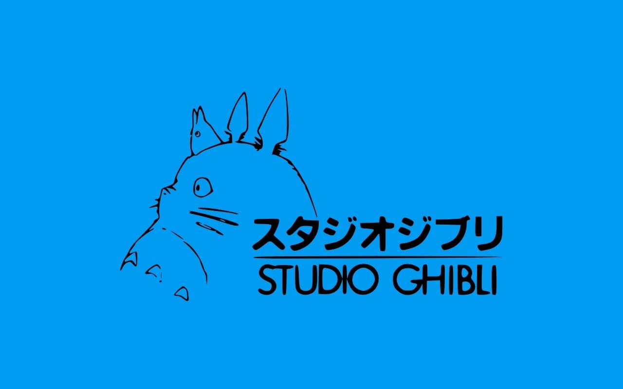 studio ghibli logo | geekery: miyazaki | pinterest | studio ghibli