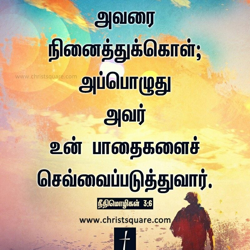 10 Latest Jesus Christ Wallpapers With Bible Verses FULL HD 1920×1080 For PC Desktop 2020 free download tamil christian wallpaper tamil bible verse wallpaper tamil 2 800x800