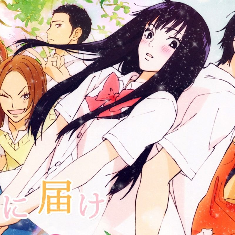 10 Most Popular Kimi Ni Todoke Wallpaper FULL HD 1920×1080 For PC Desktop 2018 free download the beautiful world kimi ni todoke wallpaper 800x800
