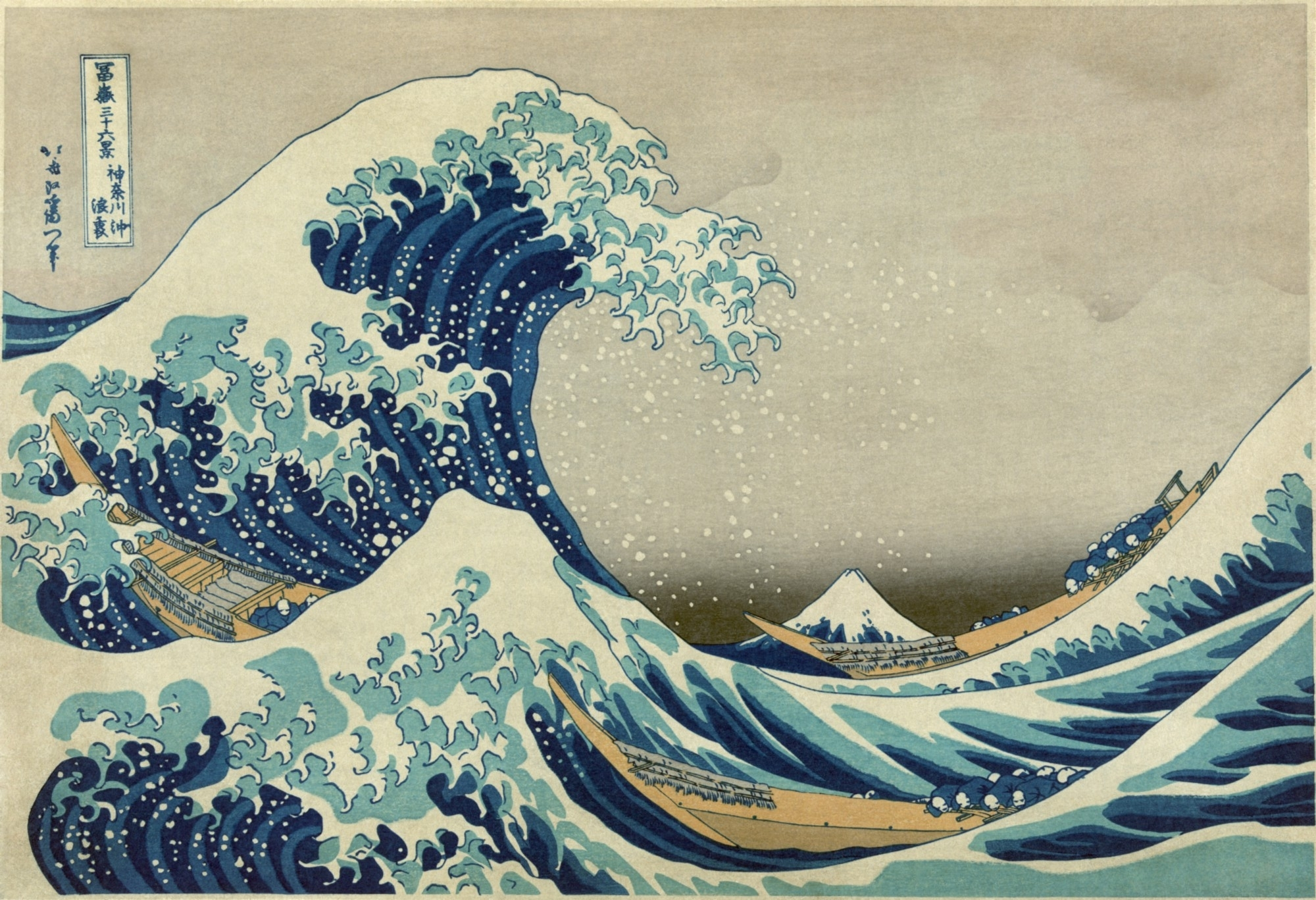 the great wave off kanagawa – manuel lima – medium