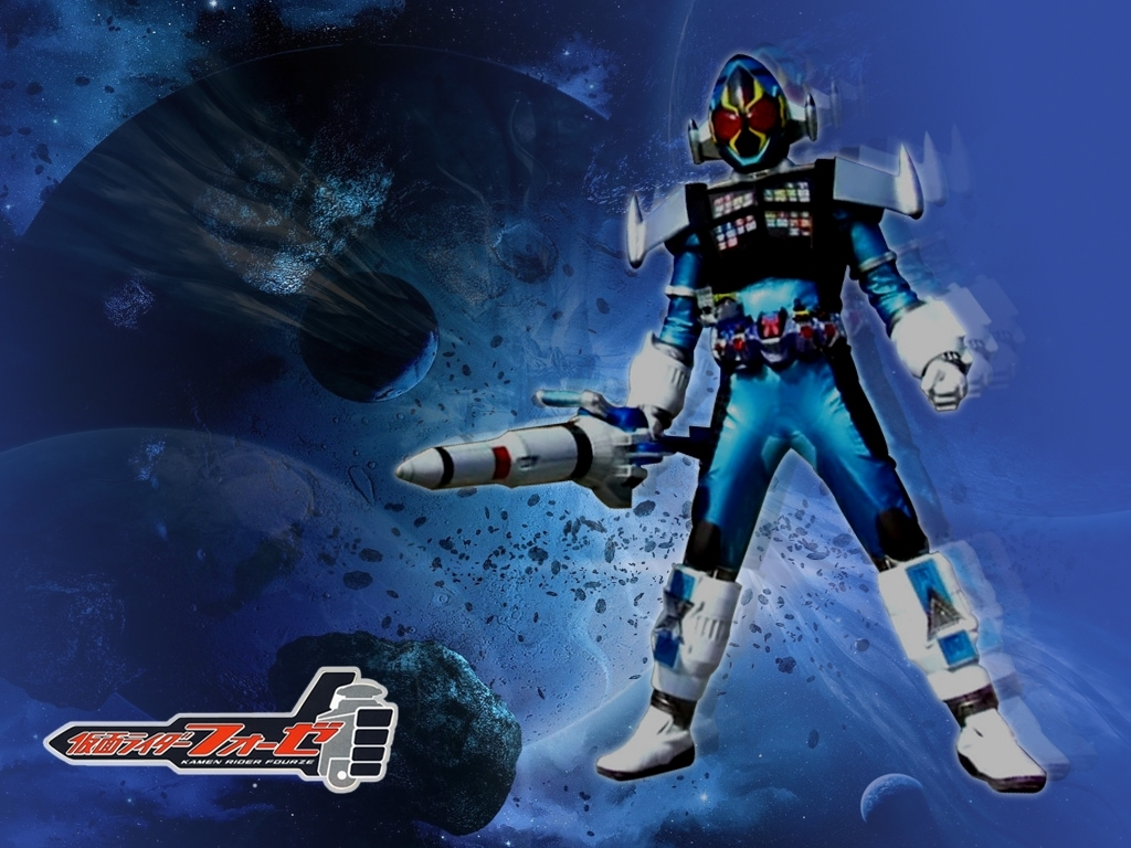 trololo blogg: kamen rider fourze wallpaper hd