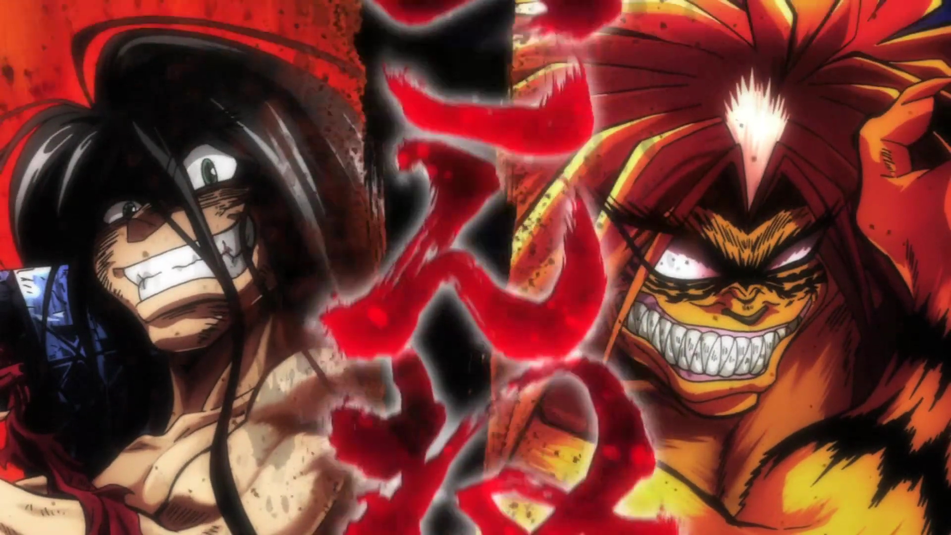 ushio to tora wallpapers - wallpaper cave