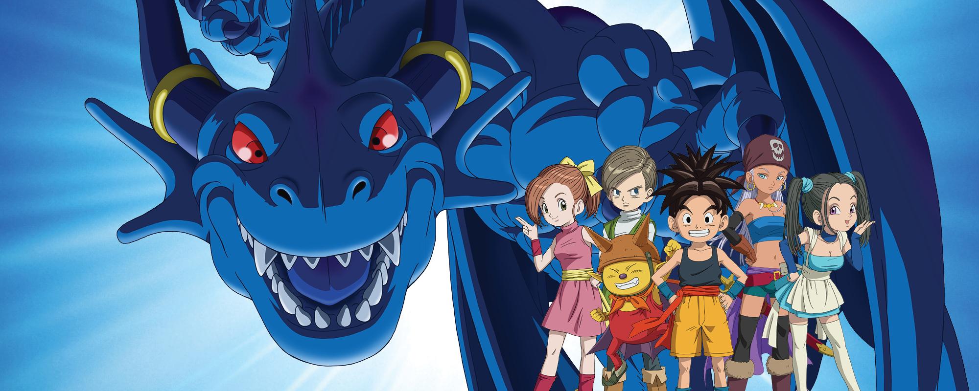 viz | the official website for blue dragon