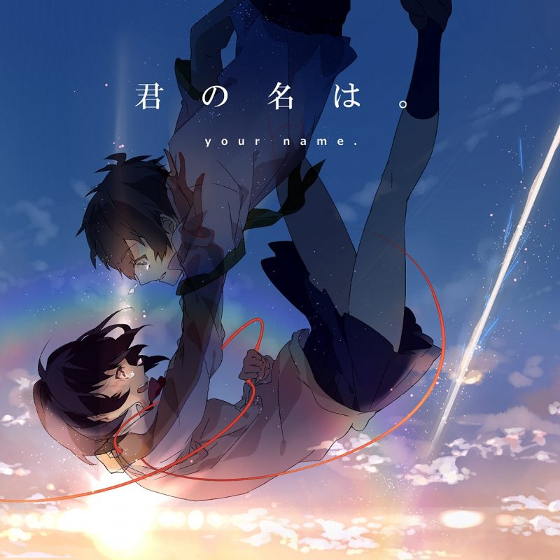 10 New Kimi No Nawa Hd FULL HD 1920×1080 For PC Background 2020 free download vojood media 23 le film du weekend e280a2 your name kimi no na wa 800x800
