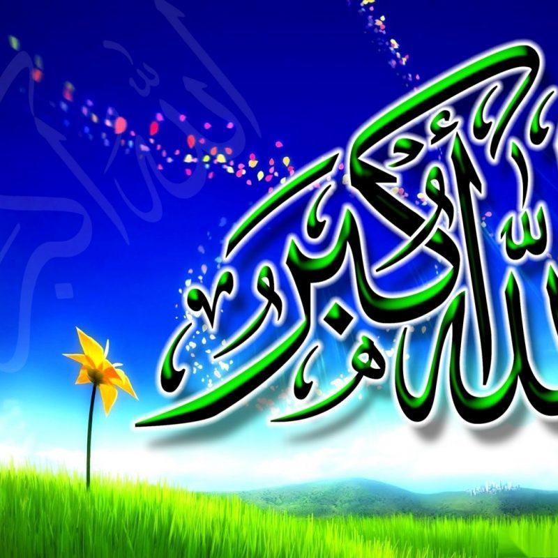 10 Most Popular Most Beautiful Allah Muhammad Wallpaper FULL HD 1920×1080 For PC Desktop 2018 free download wallpaper allah wallpapers new 800x800