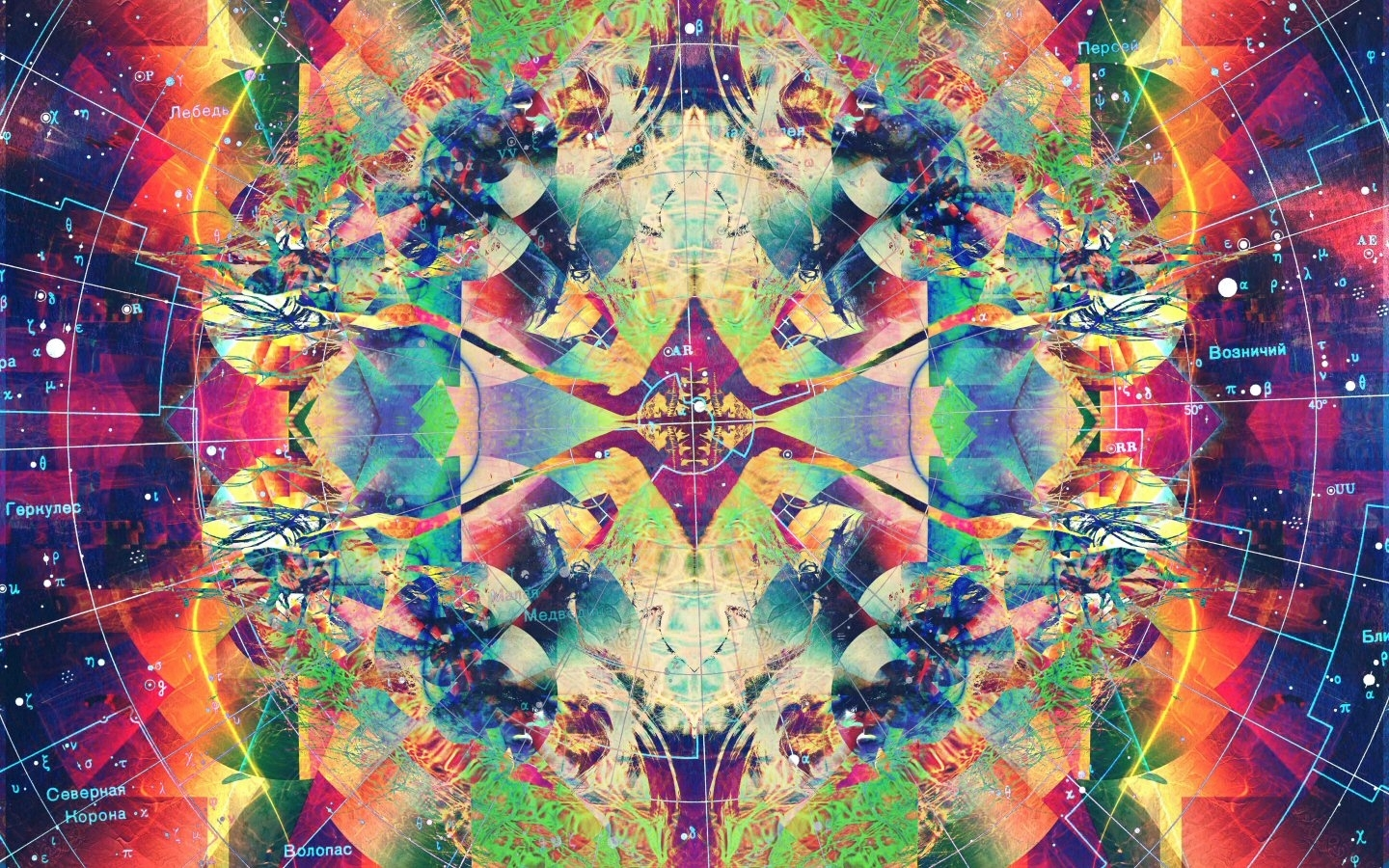 wallpaper for psychedelic and trippy backgrounds your colorful