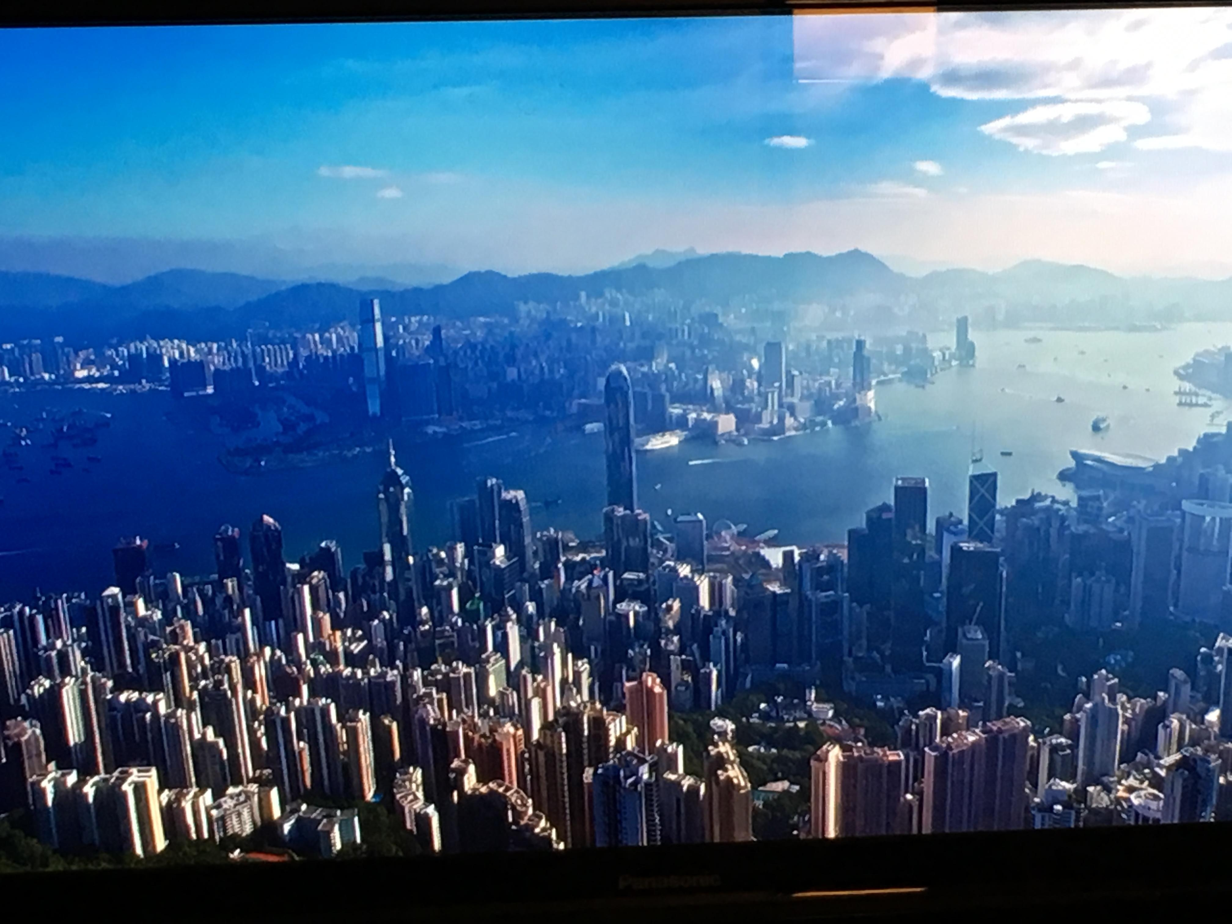 what city is this? (apple tv screensaver) : appletv
