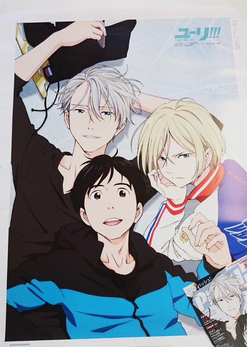yuri!! on ice wallpaper - album on imgur